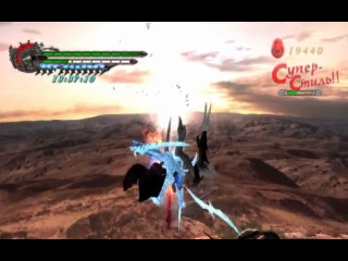 Devil May Cry 4 (����� ������ ������)